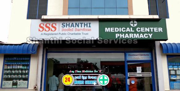 Shanthi Pharmacy, Pharmacy Coimbatore